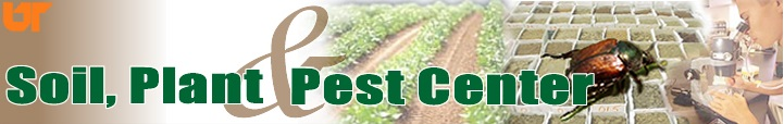 Soil Plant and Pest Center Image